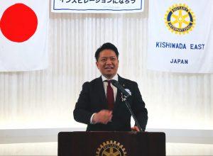 岸和田市長 永野耕平様<br /> (担当:坂本道子会員)
