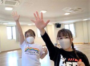 ダンススクールRed Family 代表<br /> 赤阪由合香様<br /> <br /> 担当:川口幸子会員<br />
